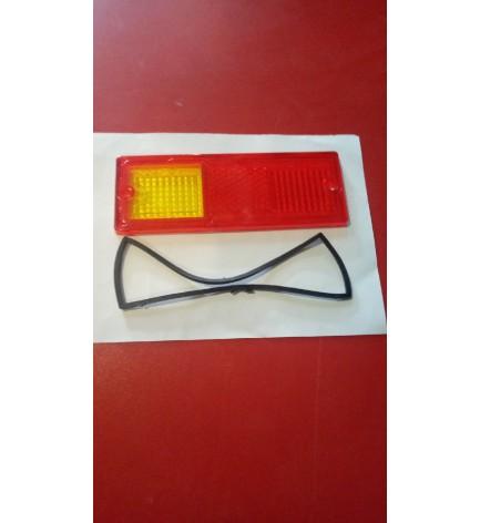 Отражатель комбинированного осветления корпуса (стекло)