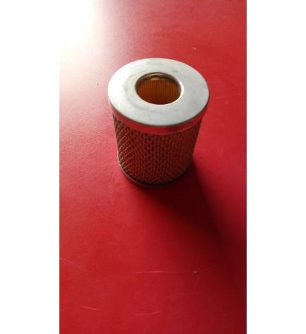 Фильтр элемент масляный