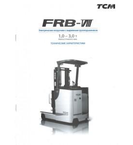 Электрические штабелеры/ричтраки 1-3 тонны FRB-8 класса 2 стоячего типа