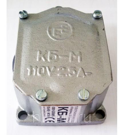 Выключатель блокированый ручных тормозов 69674